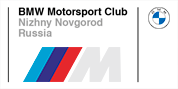 BMW Motorsport Club Russia
